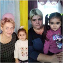 Мартыненко Наталья и Долгалева Любовь