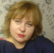 Наталия Евгеньевна