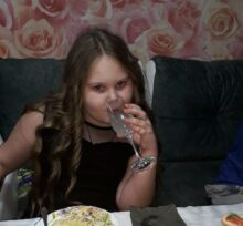 Ляховская Татьяна