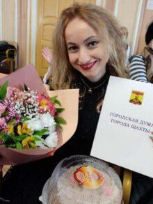 Мансурова Светлана