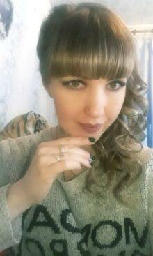 Зорина Ирина