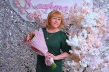 Кофанова Светлана