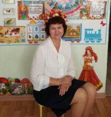 Ляпунова Людмила