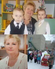 Вдовина Татьяна