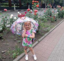 Алиса Тарасова, 5 лет