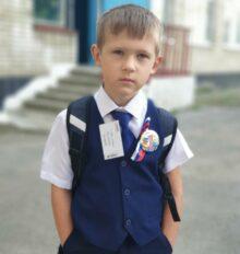 Андрей Куляпин, 7 лет