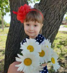 Арина Шевченко, 4,5 года