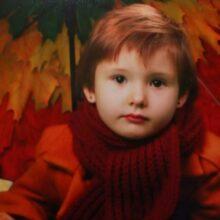 Ксения Цымбалова, 4 года