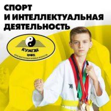 Кирилл Каськов