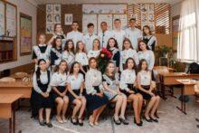 11 кл. школы №27