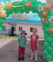 Сергей и Ева Фроловы