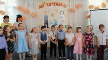 Детский сад № 45