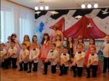 Детский сад №62, группа «Россияночка»