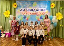 Детский сад №62, группа «Умники и умницы»