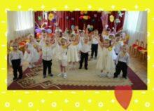 Детский сад № 71, группа «Солнышко»
