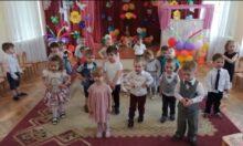 Детский сад № 71, группа «Теремок»