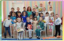 Детский сад № 71, группа «Радуга»