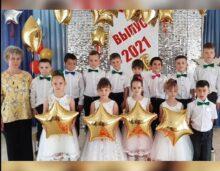 Детский сад №77, группа «Фантазеры»